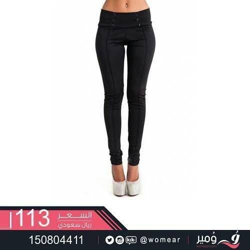 بنطلونات نسائية سكيني عصرية بنطال نسائي بنات فاشونستا صبايا موديلات بنطلون كشخة بنات Black Jeans Pants Fashion