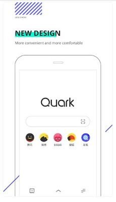 Quark Browser APK for Android – Mod Apk Free Download For