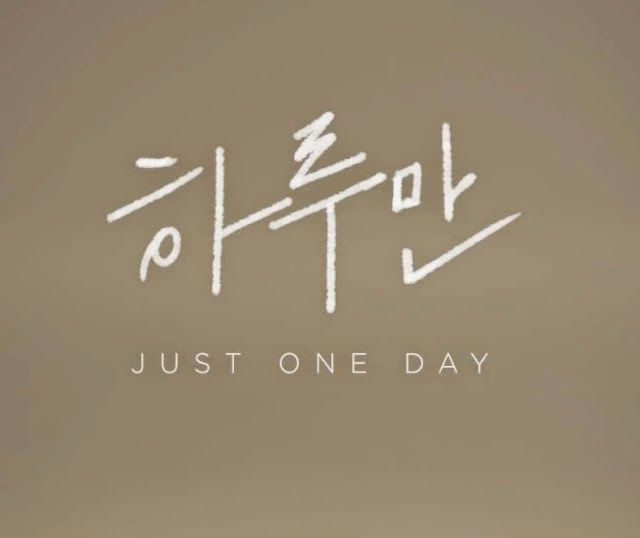 BTS (방탄소년단) Just One Day (하루만) (Free Download MP3 HQ