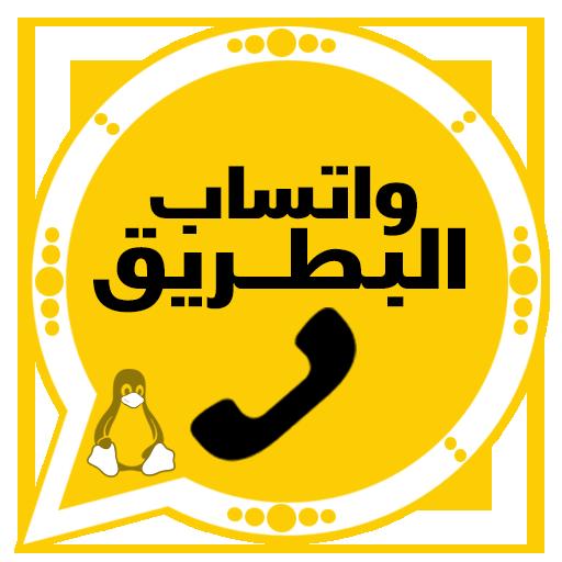 واتس اب الذهبي Messaging App Whatsapp Gold Android Programming