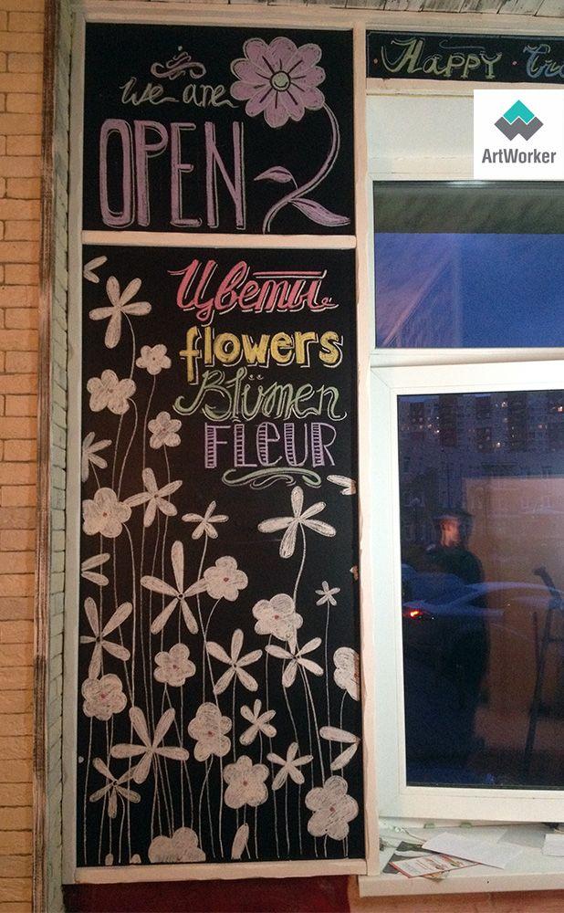 "Роспись стен в цветочном магазине ""Лавка Цветочника"", chalkart, chalkboard, chalk"