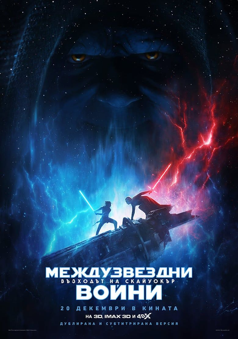 Star Wars The Rise Of Skywalker Full Movie Online Free English 2019 Hd Q 1080p Starwars Theris Star Wars Poster Star Wars Episodes Star Wars Watch