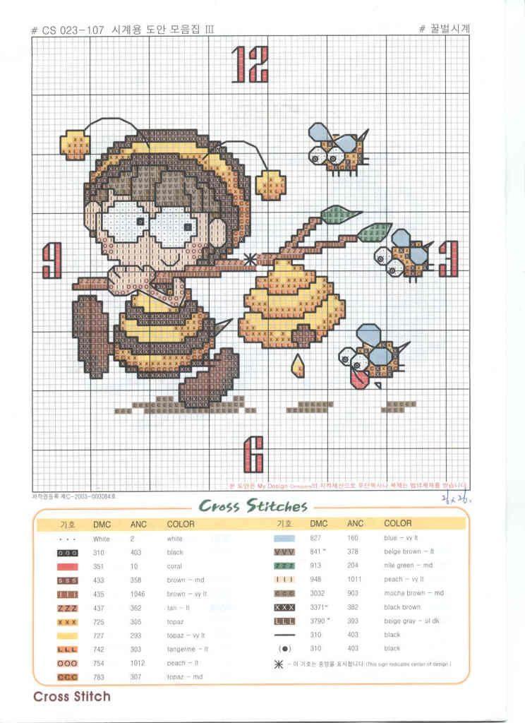 bee clock.jpg