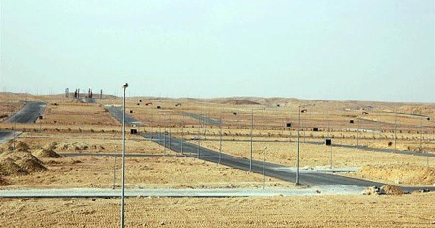 سكني اكتمال حجز الأراضي المجانية في مخطط طريق الملك عبدالعزيز بالمدينة المنورة أعلن برنامج سكني التابع لوزارة الإسكان وزارة الإ Egypt Wind Turbine Wood