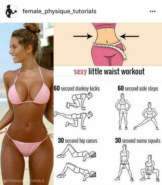 sexy little waist workout
