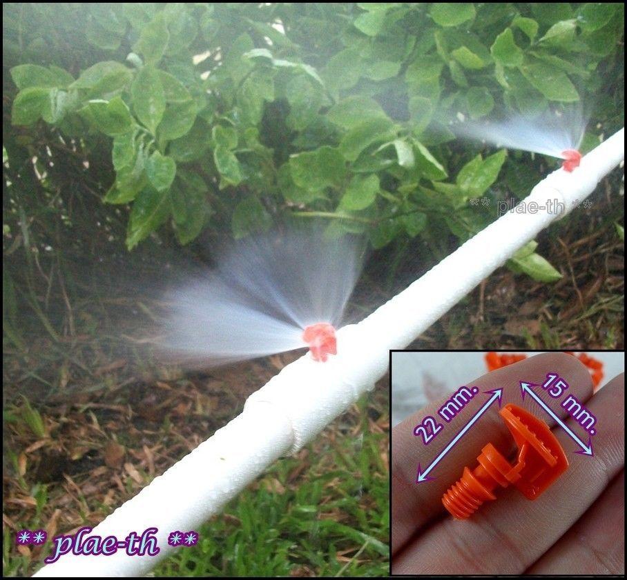 Lawn Sprinkler Systems 180 20 100 Mist Watering Irrigation Garden Hydroponics Gardens