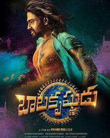Balakrishnudu 2017 Telugu Movie Watch Full Movie Online for FREE