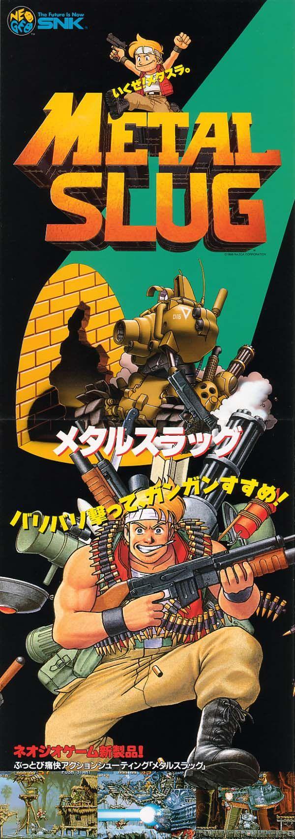 Metal Slug (1996)   arcade cabinet poster retro games ...