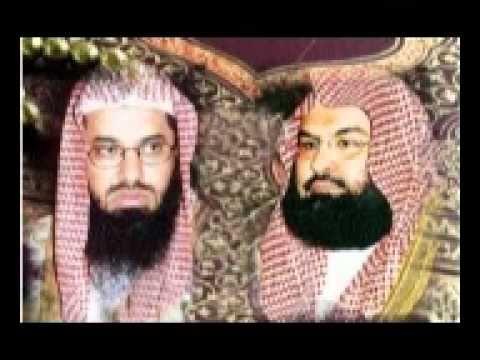 Para 1 - Sheikh Abdur Rehman Sudais and Saood Shuraim