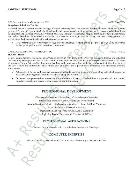 substitute teacher resume cover letter example teaching examples - example teaching resume