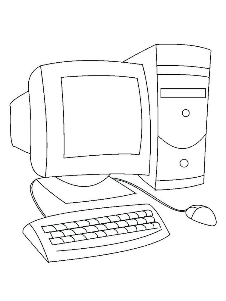 Printable Computer Coloring Pages Who Doesn T Know A Computer Almost Everyone Has A Computer Coloring Pages To Print Coloring Pages Printable Coloring Pages
