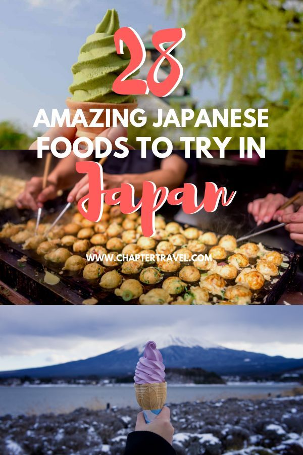 Photo of Try these 28 Japanese foods while you are in Japan!