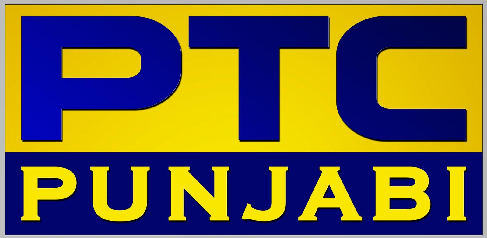Pin on TV channels, PTC Punjabi is World's number 1 Punjabi