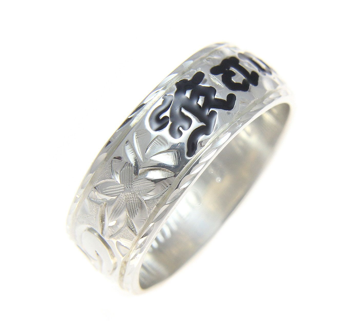 Solid sterling silver personalized custom mm hawaiian ring