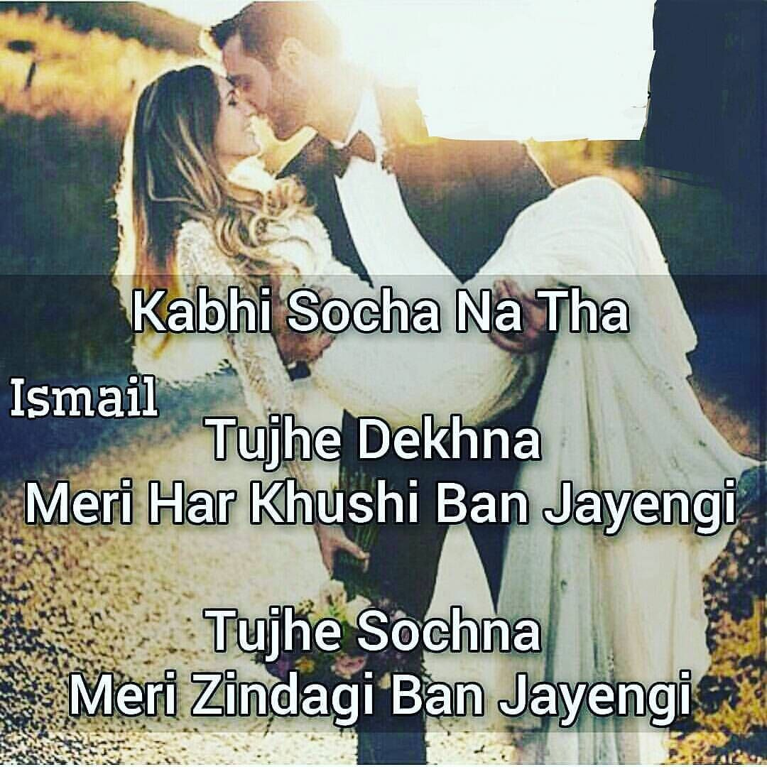 Pin on SHAYARI & OTHER'S QUOTES