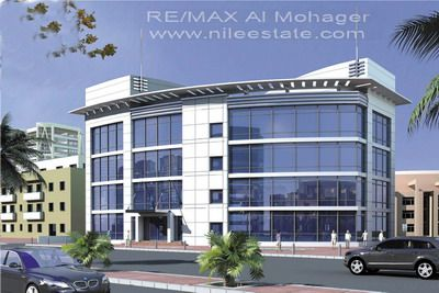 Commercial Building For Rent New Cairo City Second Sector Real