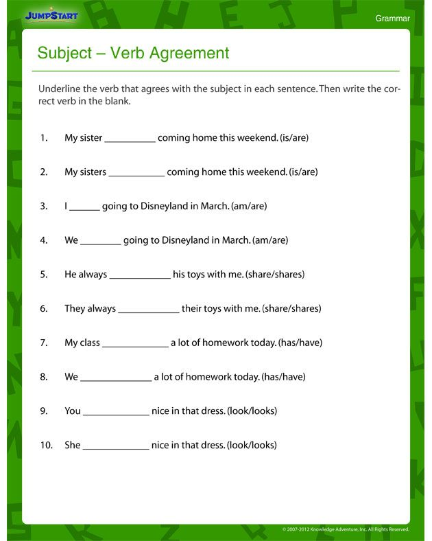 Subject Verb Agreement Fun And Printable Third Grade Grammar