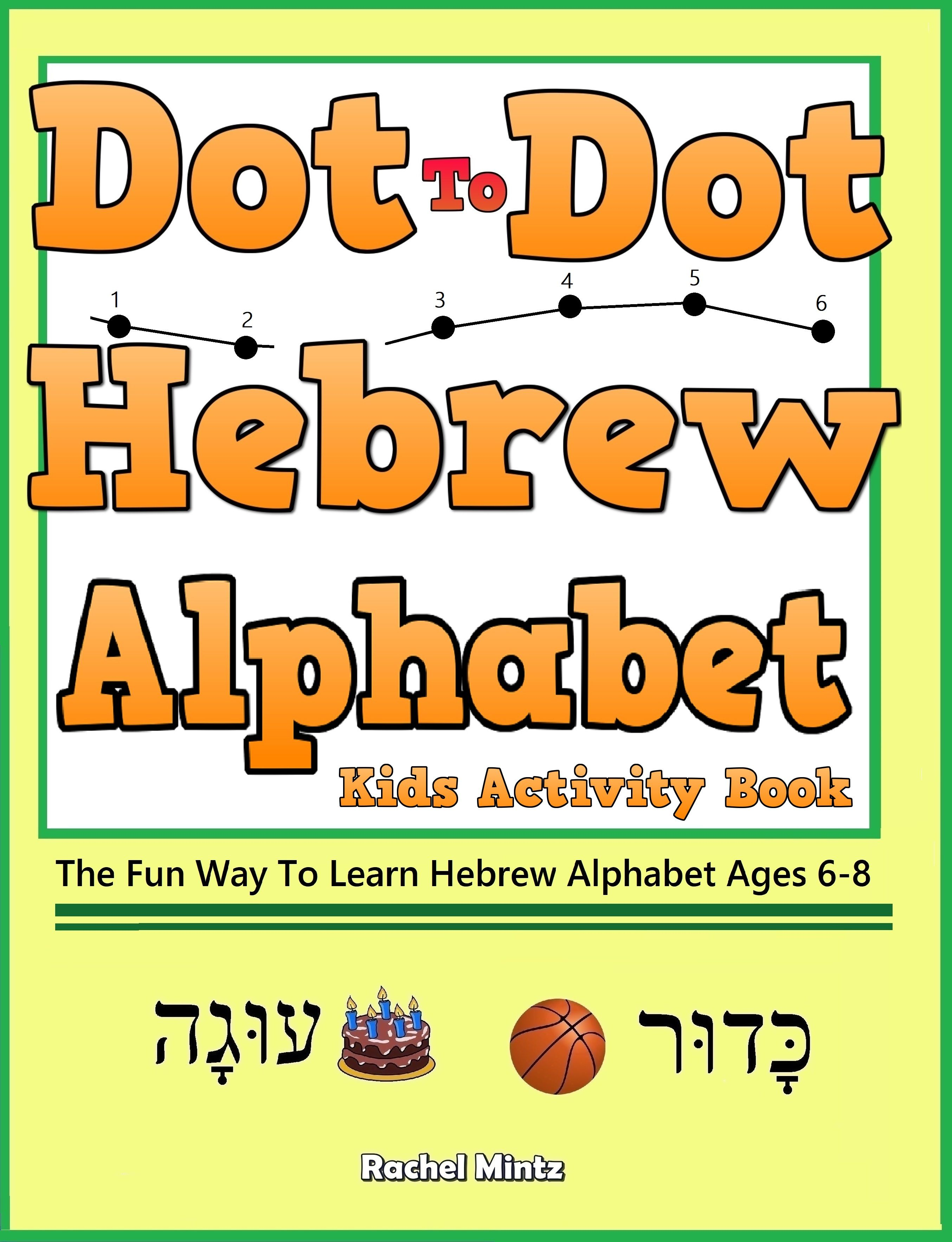 Learning Hebrew Alphabet