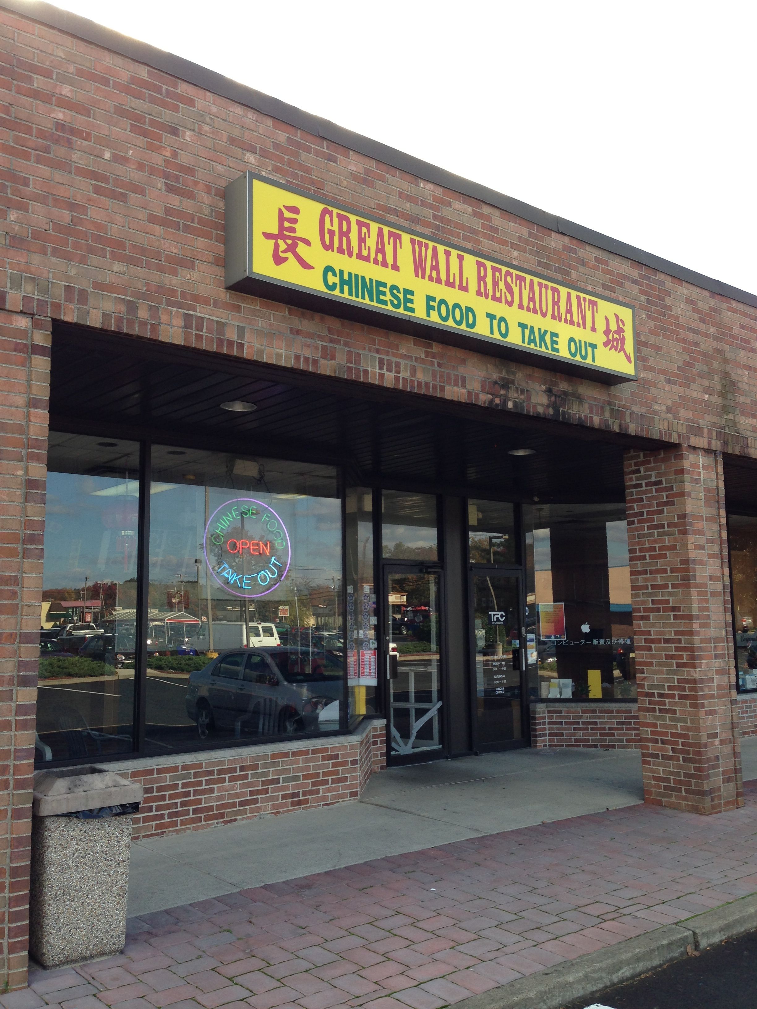 great wall restaurant in northvale nj chinese takeout in on great wall chinese restaurant id=15025