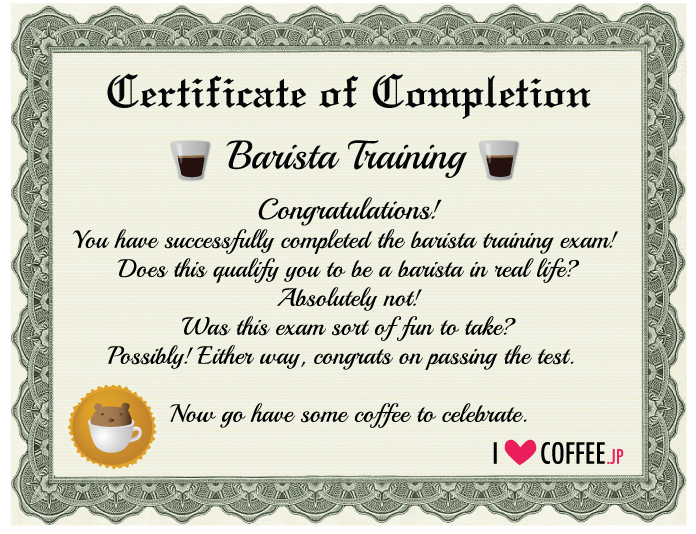 how to become a barista trainer at starbucks