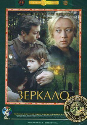 Zerkalo Biography Movies Best Biographies Movies