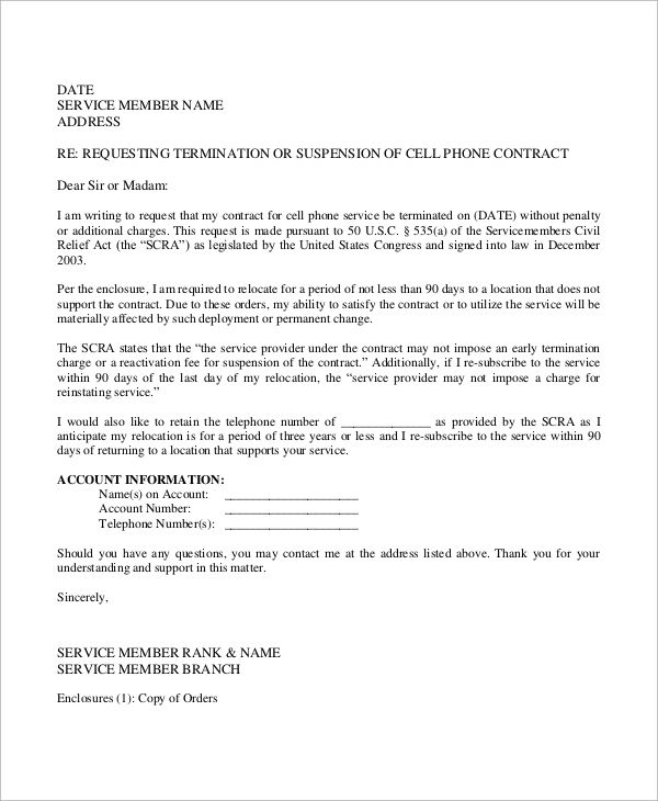 termination letter for cell phone contract cover templates sample - employee termination letter
