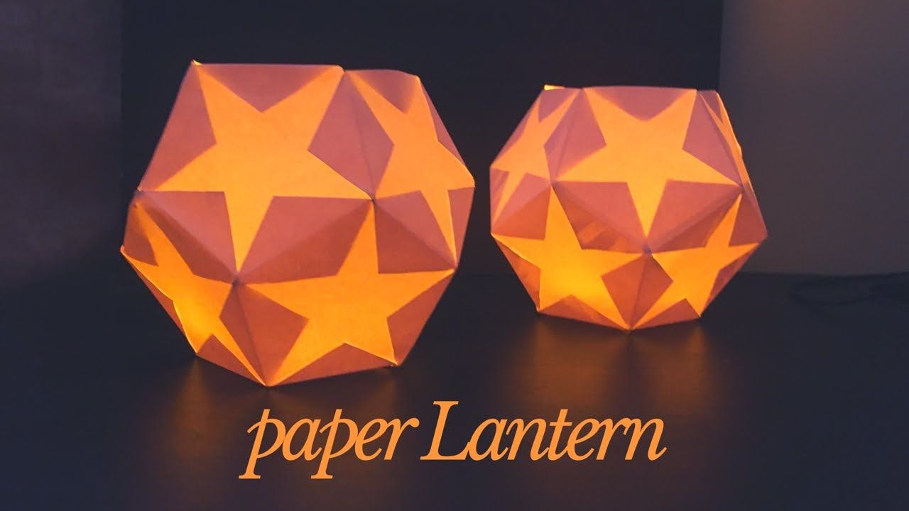Paper Lantern DIY/ How To Make Paper Lantern For Christmas and