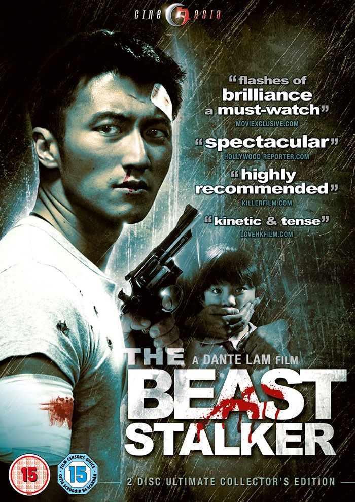 THE BEAST STALKER (With images) Action movies, Beast, Movies