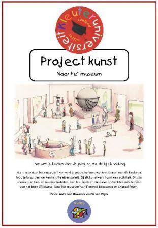Project Kunst