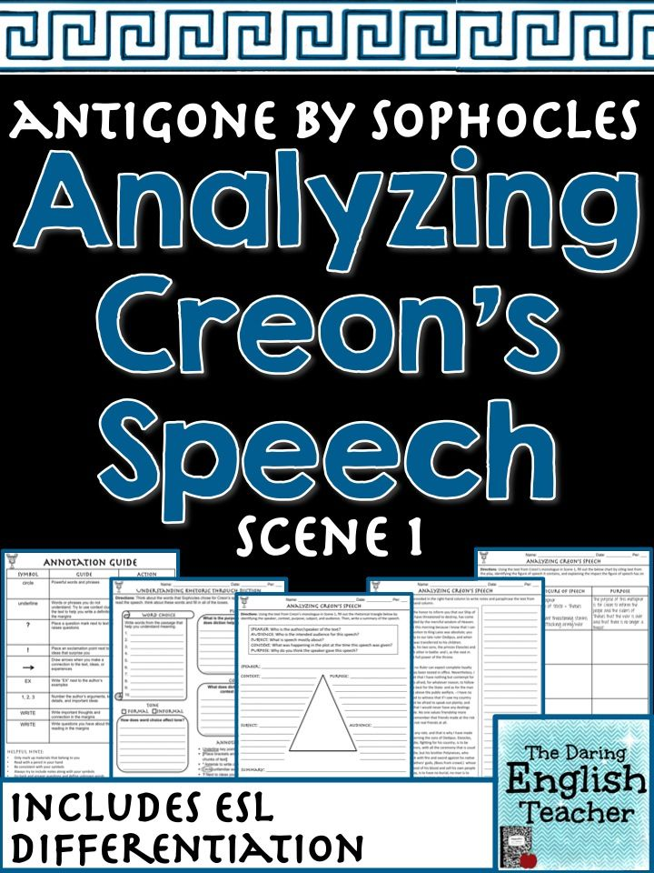 sophocles antigone situational irony in scene three essay In an argument between king creon and his son haimon, the author reveals that  with power, pride and refusal of corrections start to develop in the greek play.