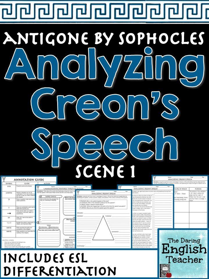 Antigone By Sophocles Analyzing Creons Monologue Teaching Ela 7