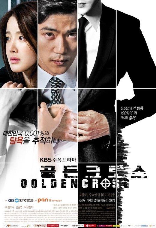 Golden Cross (골든 크로스) Korean - Drama - Episode 1