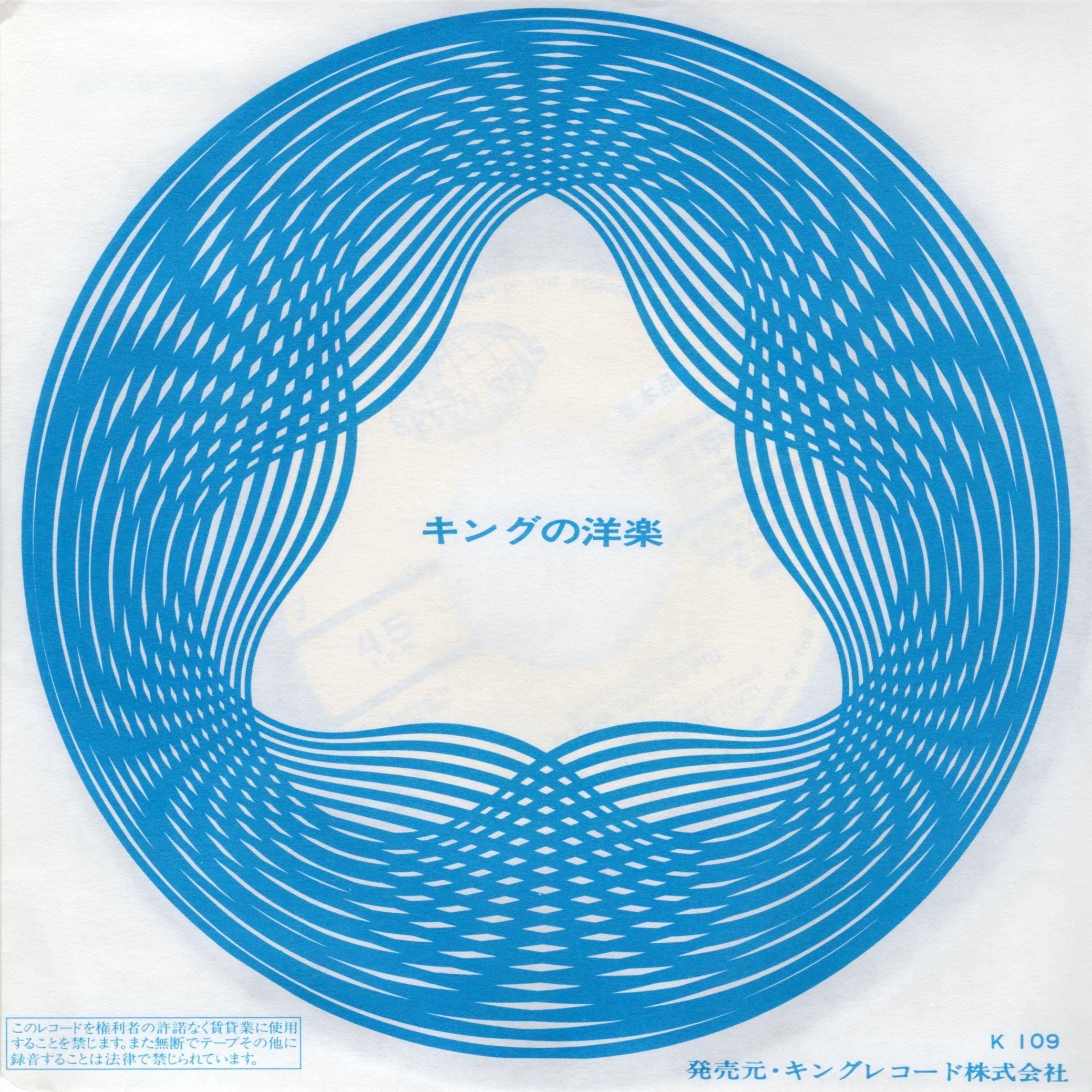 Vinylart Vinyl Collection 45 Kompaku Maurosassi Graphic Design Student Graphic Design Graphic Design Inspiration