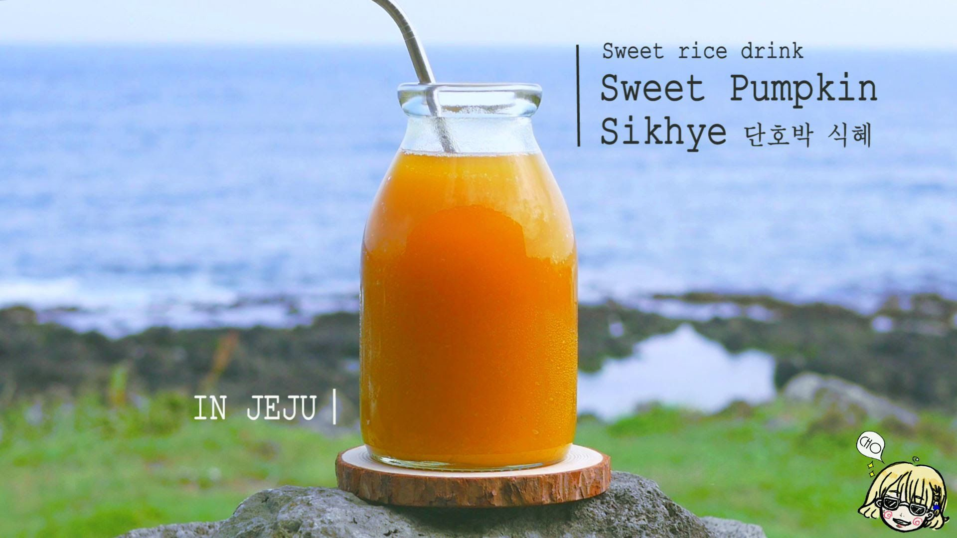 Korean Drink Sweet Pumpkin Sikhye ~* : Cho's daily cook ...
