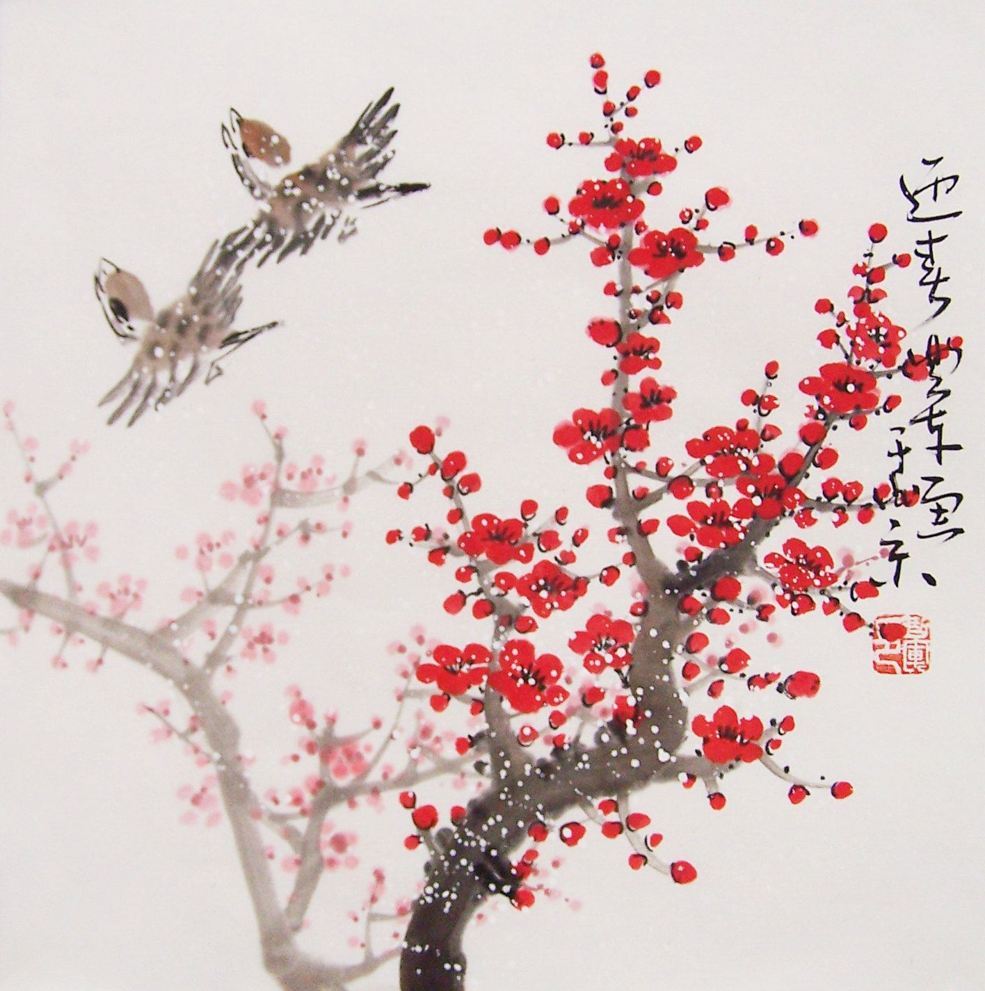 Related Image Japanese Blossom Cherry Blossom Painting