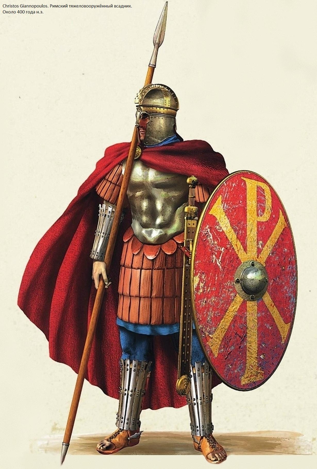 roman soldiers 400 d c with pectoral armor lorica muscolata helmet
