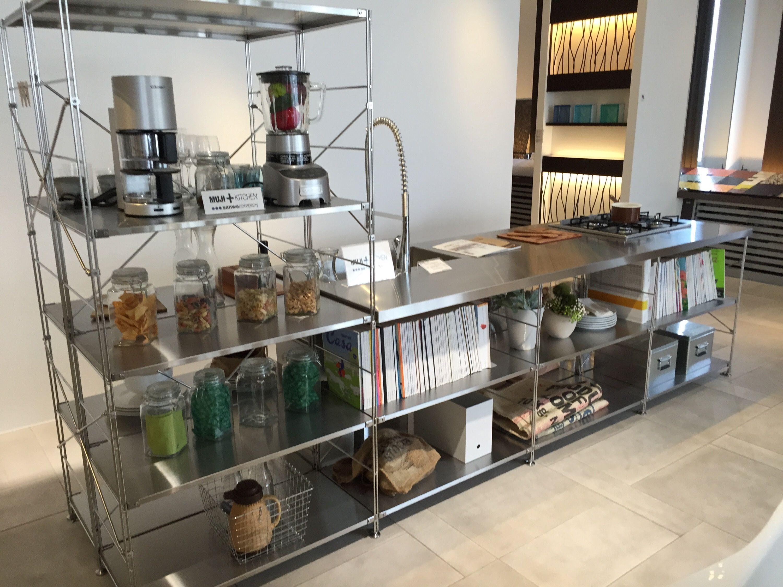 無印 ステンレスキッチン sanwa - Google 検索 | 無印良品 棚 | Pinterest