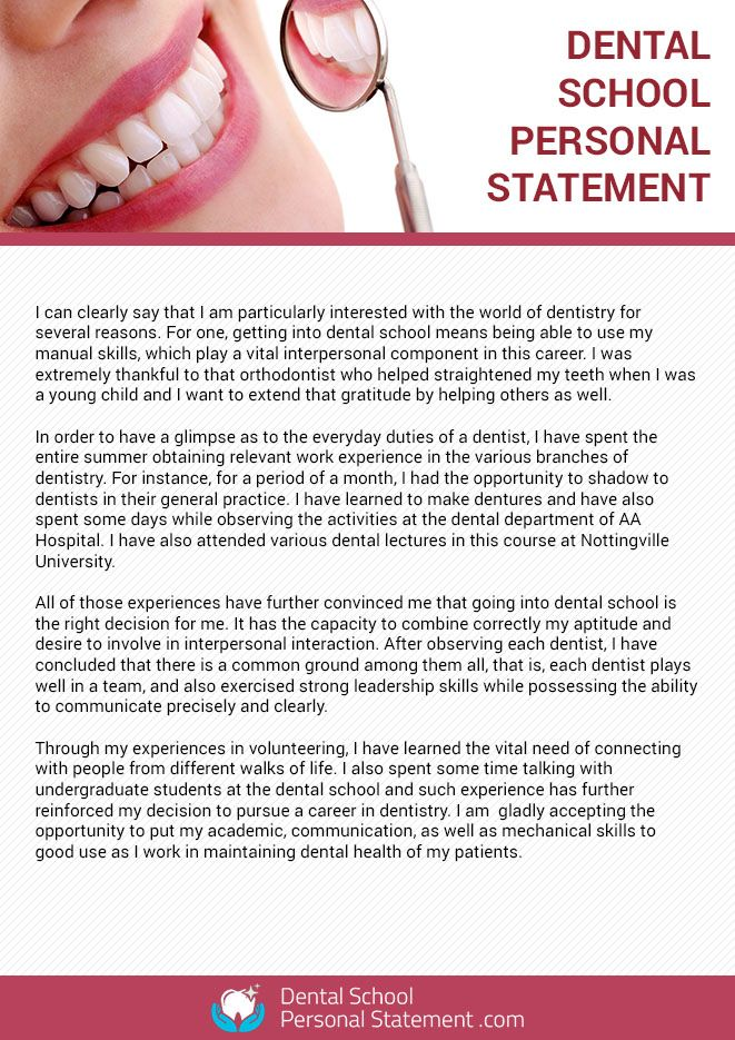 Writing a good dental school personal statement is not