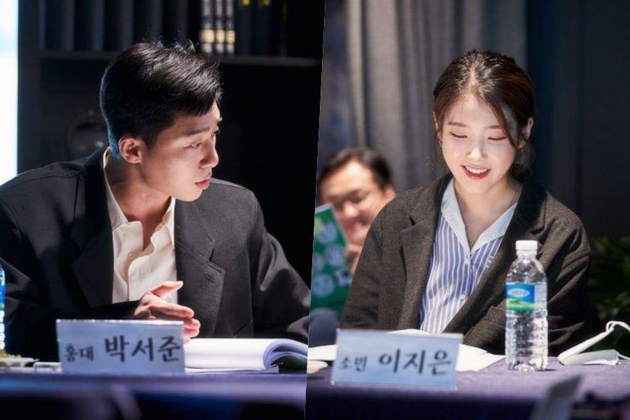 Park Seo Joon And Iu Share Thoughts As They Begin Filming New Movie Seo Joon New Movies Korean Drama Movies