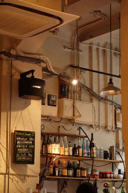 Radio Cafe , Kyoto