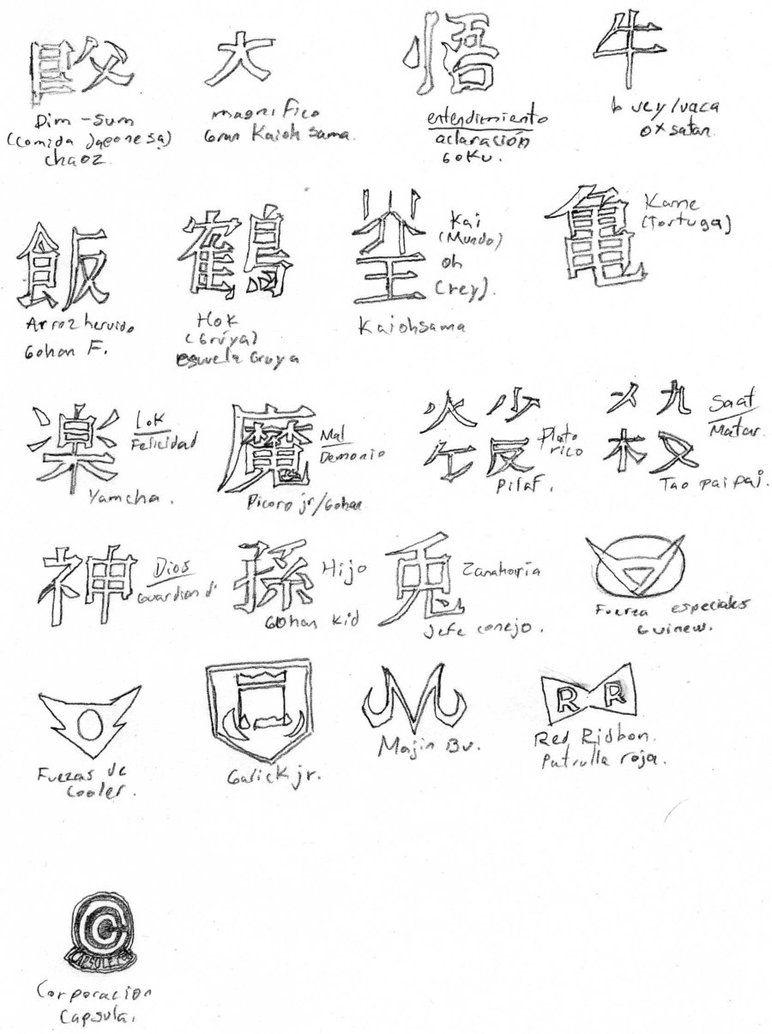 Logos db y significado by rasec dragon 91 deviantart com on deviantart