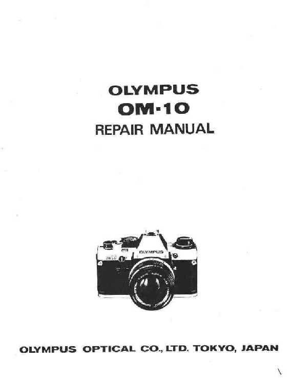OLYMPUS OM-10 OM10 DOCUMENTATION, INSTRUCTIONS, MANUALS