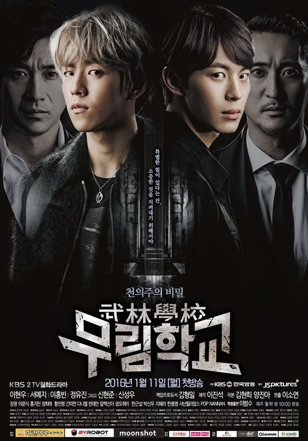 Moorim School Lee Hyun Woo Lee Hyun Korean Drama