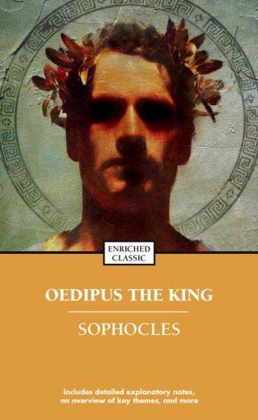 oedipus downfall essay