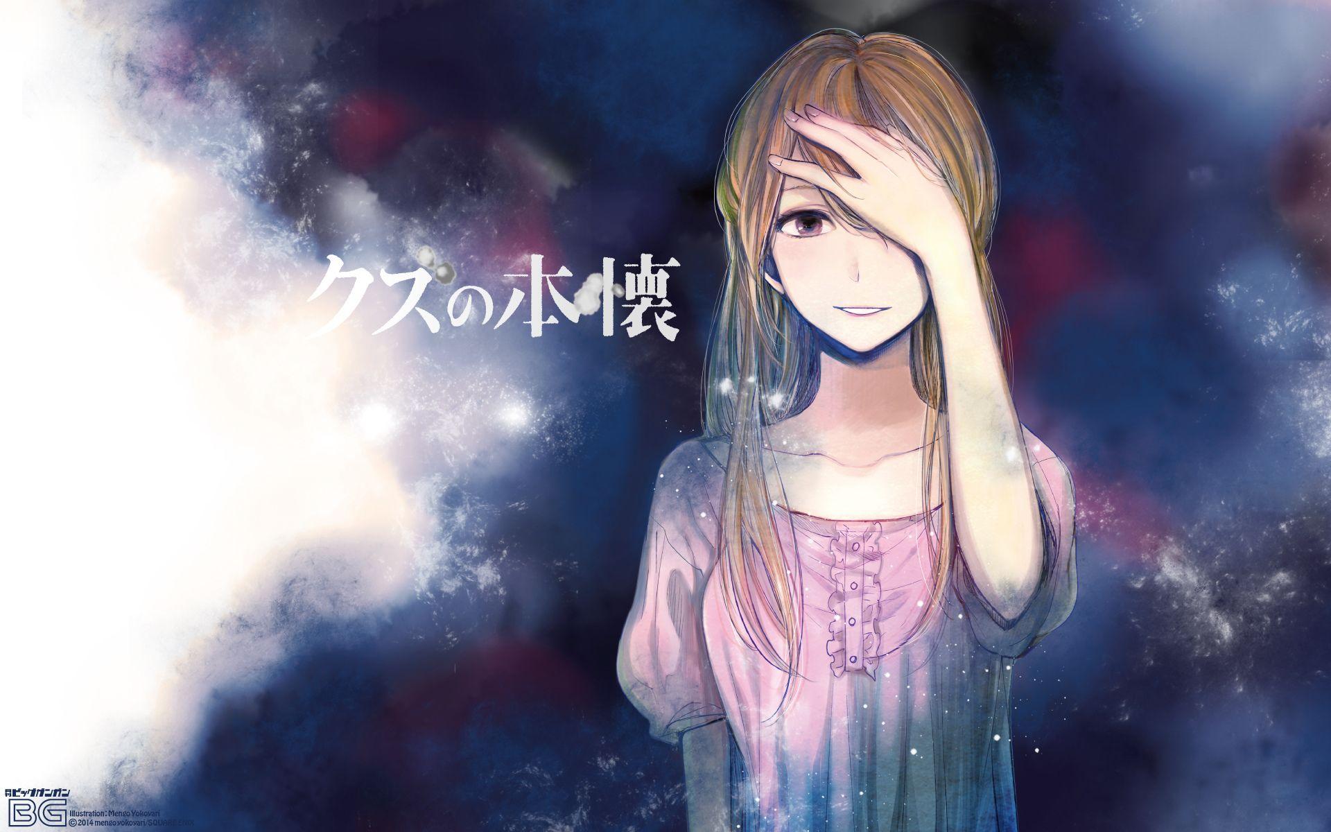 Anime Kuzu No Honkai Hanabi Yasuraoka Bakgrund イラスト, 漫画