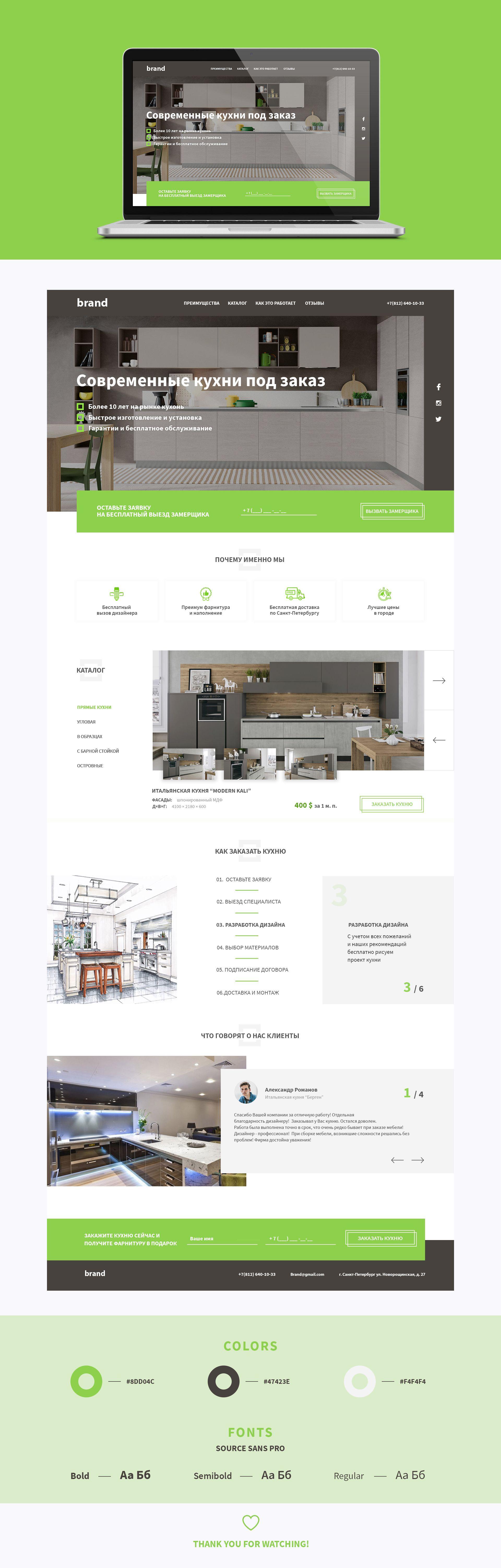 Kitchen Landing Page on Behance
