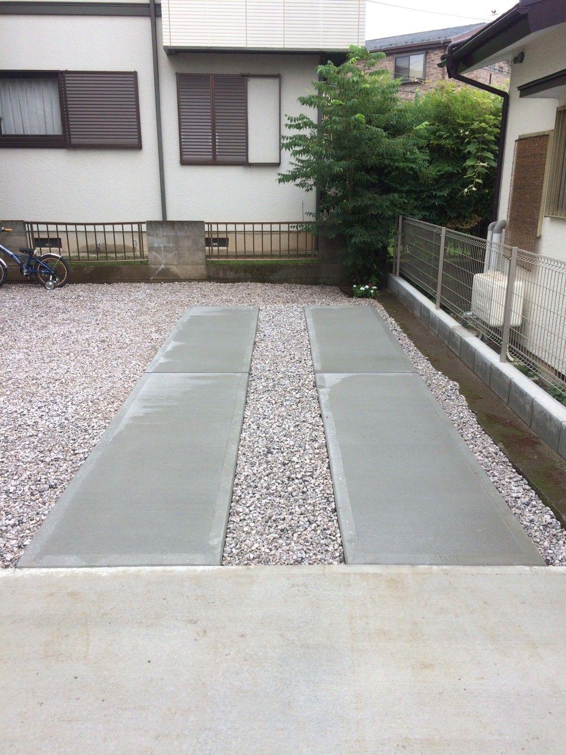 外構工事駐車場コンクリートの賢い費用の節約方法とは 値段を安く