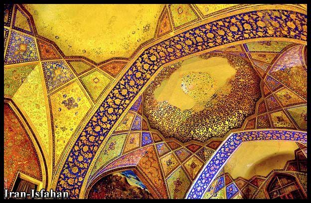 Safavid Period Architecture | artisians of the ottoman empire | Art