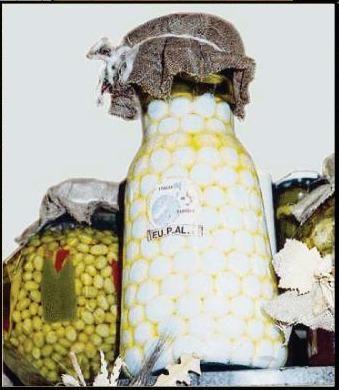اللبنة المكبوسة طريقة عمل لبنة المونة اللبنة السورية Food And Drink Lunch Box Lunch