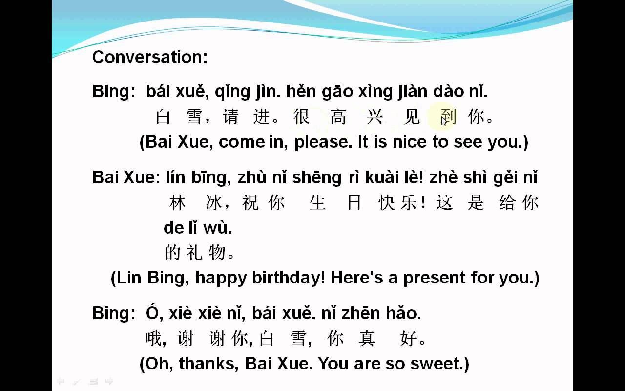 Pin On Mandarin Chinese